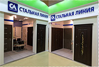 Магазин Стальная линия в Москве